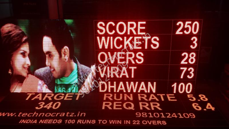 LED Cricket scoreboards. LED Scoreboards manufacturer Delhi, India. Bangalore